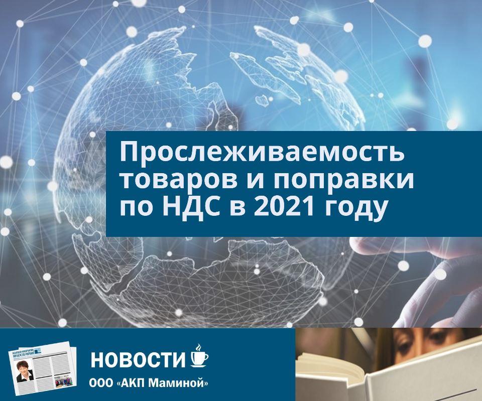 Услуги нотариуса в налоговом учете 2021 договор на оказания услуг бухгалтера